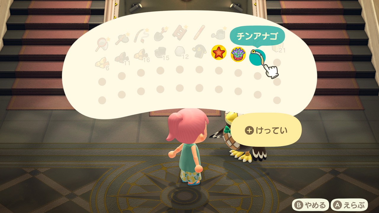 Sea Creatures List Guide Months Hours Sell Prices Shadows In Animal Crossing New Horizons