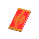 Lucky Red Envelope
