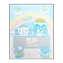 Cinnamoroll Poster (Sanrio)
