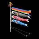 Carp Banner
