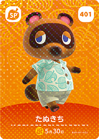 Tom Nook (#401) in Series 5 of Animal Crossing Amiibo Cards