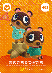 Timmy & Tommy (#402) in Series 5 of Animal Crossing Amiibo Cards