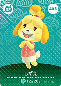 Isabelle (#403) in Series 5 of Animal Crossing Amiibo Cards
