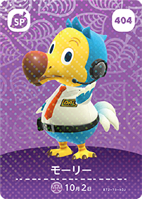 Orville (#404) in Series 5 of Animal Crossing Amiibo Cards