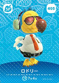 Wilbur (#405) in Series 5 of Animal Crossing Amiibo Cards