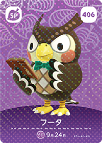 Blathers (#406) in Series 5 of Animal Crossing Amiibo Cards