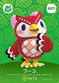 Celeste (#407) in Series 5 of Animal Crossing Amiibo Cards