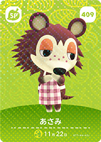 Sable (#409) in Series 5 of Animal Crossing Amiibo Cards