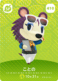 Label (#410) in Series 5 of Animal Crossing Amiibo Cards