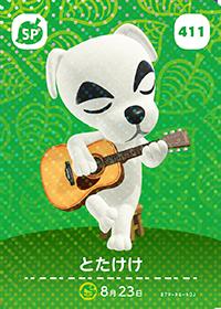 K.K. Slider (#411) in Series 5 of Animal Crossing Amiibo Cards
