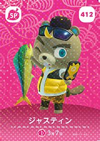 CJ (#412) in Series 5 of Animal Crossing Amiibo Cards