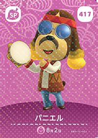 Harvey (#417) in Series 5 of Animal Crossing Amiibo Cards