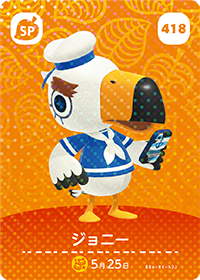 Gulliver (#418) in Series 5 of Animal Crossing Amiibo Cards