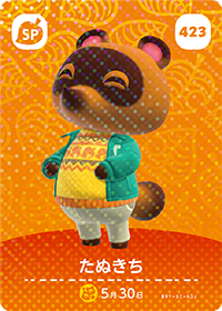 Tom Nook (#423) in Series 5 of Animal Crossing Amiibo Cards