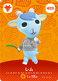 Sherb (#425) in Series 5 of Animal Crossing Amiibo Cards