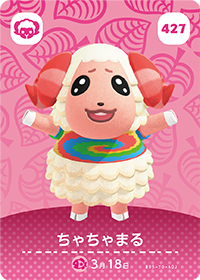 Dom (#427) in Series 5 of Animal Crossing Amiibo Cards