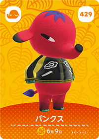 Cyd (#429) in Series 5 of Animal Crossing Amiibo Cards