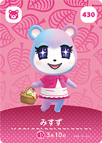Judy (#430) in Series 5 of Animal Crossing Amiibo Cards