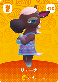 Reneigh (#432) in Series 5 of Animal Crossing Amiibo Cards