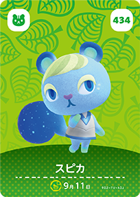 Ione (#434) in Series 5 of Animal Crossing Amiibo Cards
