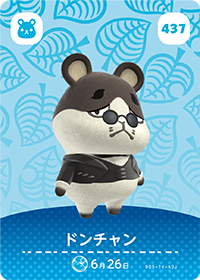 Marlo (#437) in Series 5 of Animal Crossing Amiibo Cards