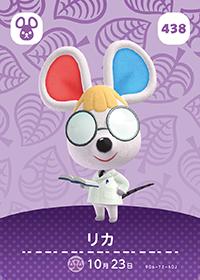 Petri (#438) in Series 5 of Animal Crossing Amiibo Cards