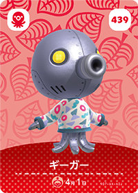 Cephalobot (#439) in Series 5 of Animal Crossing Amiibo Cards