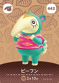 Zoe (#442) in Series 5 of Animal Crossing Amiibo Cards