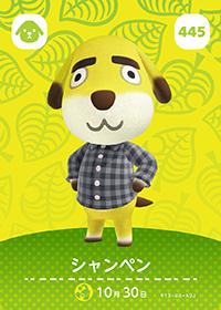 Frett (#445) in Series 5 of Animal Crossing Amiibo Cards