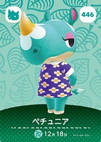 Azalea (#446) in Series 5 of Animal Crossing Amiibo Cards