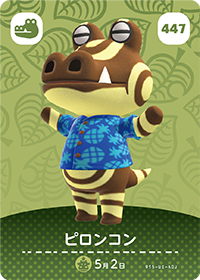 Roswell (#447) in Series 5 of Animal Crossing Amiibo Cards